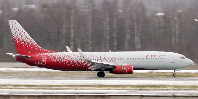 VP-BGQ_Boeing_737-8LJ_(30595435824)
